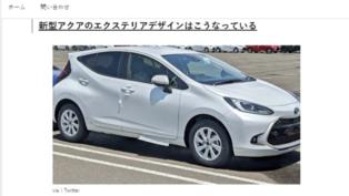 日本港口無偽裝被目擊!新一代 Toyota Prius C 外型大蛻變