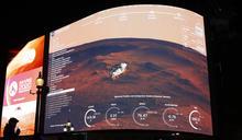 【全球24小時】圖多!NASA火星探測車「毅力號」成功登陸 傳回首張火星地面照