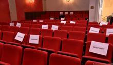 德國劇院在新冠疫情影響之下的轉變