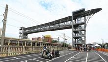 大甲火車站人行跨越橋停車場竣工 提升交通便利性
