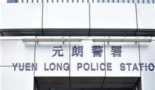 元朗37歲男破壞國旗抛落河 涉刑毀等三罪被捕