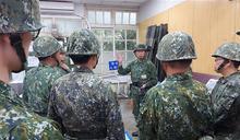 3支部指揮官視導操演部隊 運用民間資源協力作戰