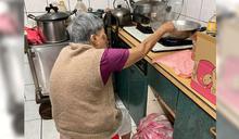 90歲母春節「駝背守爐」煮蛋腸 堅持為兒燒手路菜
