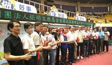 第5屆「鉅明盃」少年桌球賽 86隊參賽 歷屆之冠