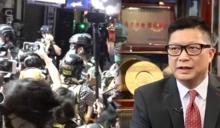 記協批評鄧炳強刻意將懷疑違法人士與記者扯上關係