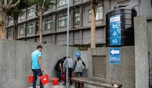 缺水危機 投縣府引地下湧泉供民眾取用