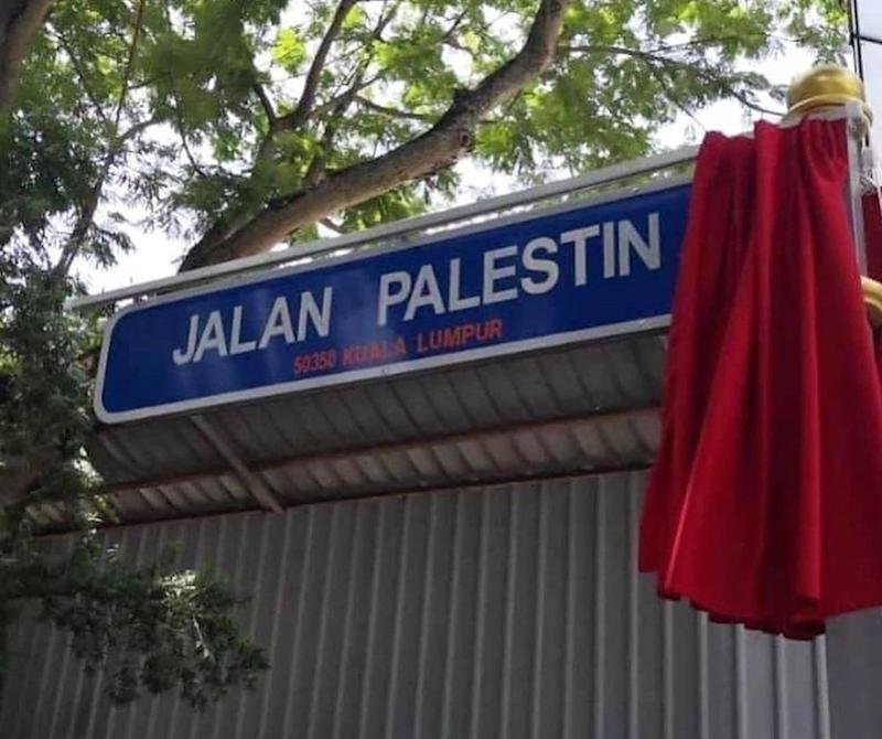 The Jalan Palestin road sign is pictured during its inauguration on September 26, 2020. — Picture via Facebook