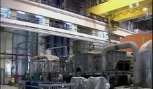 伊朗限制檢查核設施 施壓促美解除制裁