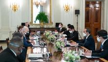 美日峰會挺台灣 聯合聲明:兩岸和平至關重要