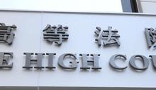 荃灣工廈爆炸品案 被告盧溢燊判囚12年