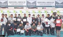 台灣創新技術博覽會 南臺科大3金4銅