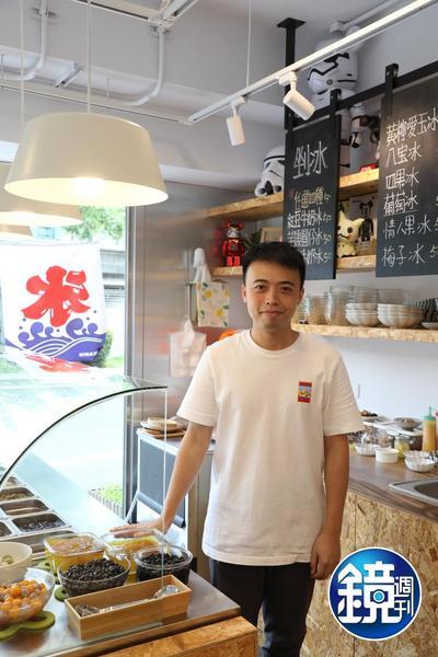 老闆周志勳有台南人的純樸,待客親切。