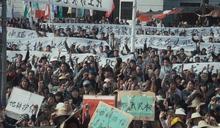 【電影LOL】香港電影金馬獎得獎 《夜更》《迷航》2種抗爭角度