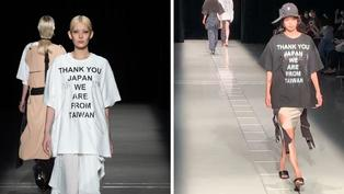 「台灣感謝日本」上衣爆紅 台灣設計師驚喜時尚藏洋蔥