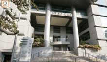 兩保安人員染疫 九龍城法院將安排消毒