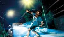 【全文】衝撞釀重傷、灌稀飯奪命 警追贓車揭情侶檔殺人詐保
