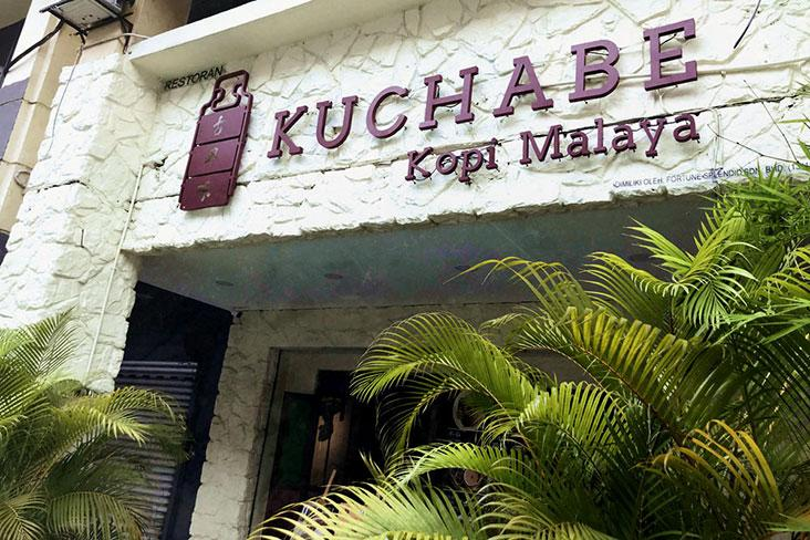 Kuchabe in Taman Desa offers organic and vegetarian 'kopitiam' fare – Pictures by Kenny Mah and Anthony Bong
