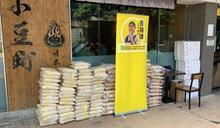 團購白米被指牟利 民政處扣起區議員6個月津貼