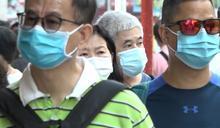 政府宣布多項防疫規例及社交距離措施延長至下周四午夜