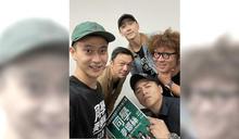 《同學麥娜絲》全台巡迴千名粉絲朝聖 導演黃信堯哽咽感謝
