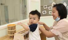 三和愛小孩親師一起來 新北市成立第73家三重三和公托中心