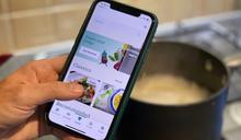 人工智能技術如何幫助你創造新菜式