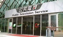 借鏡韓國,台灣需要什麼樣的國際頻道?