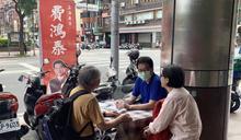 解決居家長照缺工問題 費鴻泰:要求政府增加移工入境檢疫床位