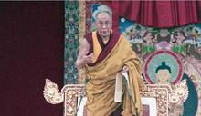 達賴喇嘛擬明年訪台 「在北京允許的情況下」