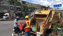中秋連假 中市採「日間定時定點」收垃圾