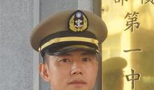 【11月13日】穿軍服,讚!