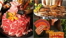 吃火鍋慶生啦!千葉新品牌「鼎盛十里」推2月壽星幾歲就送幾隻蝦,滿額再送食材刮刮券