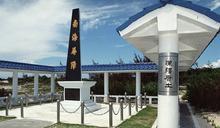 禁入香港飛航情報區被折返 空軍:東沙飛航任務如常