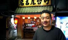 在臺灣扎根的日本人系列:「以媽媽的味道為原點」食堂店主‧原田潤