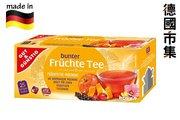 德國G&G  雜果花茶 (25包裝)