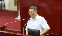 市長聯盟更名「中華台北」不算矮化?網笑翻:中華台北台北市?