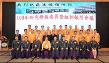 姜振中表揚績優委顧、資深輔導幹部 感謝奉獻