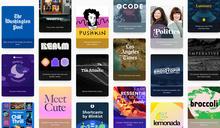 Apple 的 Podcast 訂閱服務已在部分地區開放