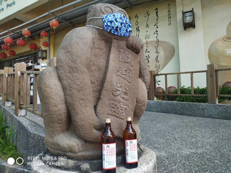 ▲嘉義酒廠展售中心石猴戴口罩,提醒防疫不鬆懈。(圖/記者邱嘉琪攝,2020.03.26)