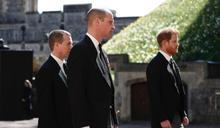 關係破冰?葬禮後威廉與哈利並肩