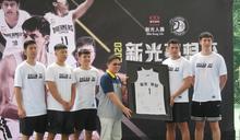 籃球/新光夢想盃三對三籃賽 楊敬敏勉「可以表現自己」