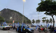 巴西選舉文化大不同,候選人比選民更激情