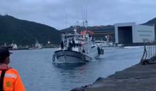 蘇澳漁船在釣魚台遭日艦衝撞,你相信政府說釣魚台是台灣的嗎?