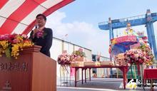 「言出必行、軍令如山」 陳其邁拚兩年完成前鎮漁港改建