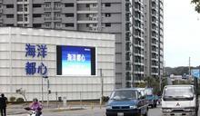 【帝寶又掀波】台灣地王好會蓋 這些豪宅都是代表作