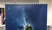 中央大學推離島衛星影像月曆(2) (圖)