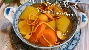 【湯水食譜】蟲草花紅蘿蔔拂手瓜螺頭湯
