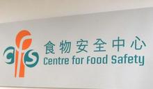 網店麻辣鵝腎含沙門氏菌 食安中心指示即時停止