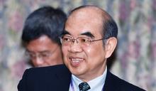 【Yahoo論壇/王瀚興】卡管不是護官符 簡論吳茂昆專利案件爭議