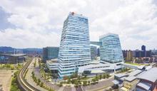 中信金控今年前三季整體獲利維持穩健 未來將持續優化核心業務